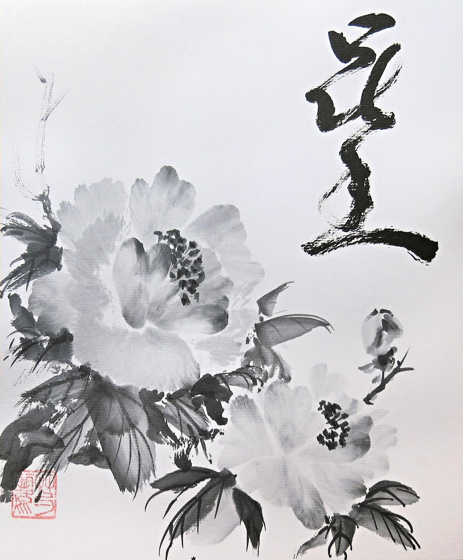 Китайская живопись картинки черно белые